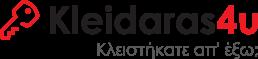 Κλειδαράς Θεσσαλονίκη 24 ώρες το 24ωρο